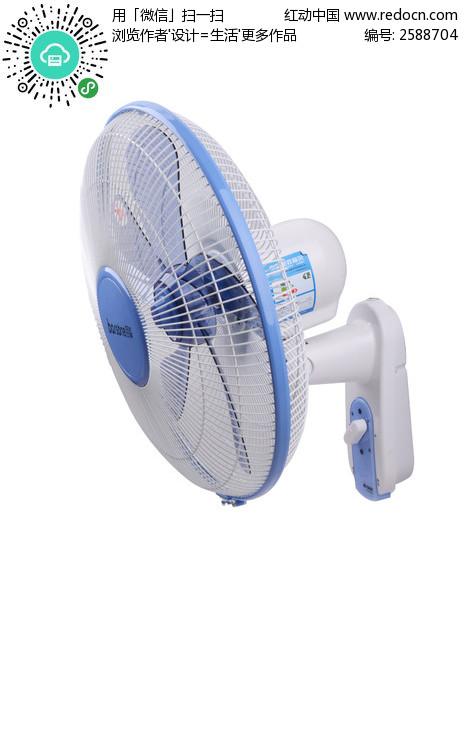 蓝色墙挂式电风扇45度高清图图片