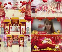 2018狗年春节拜年视频AE模板