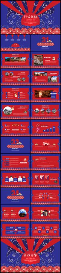 日式风格商务PPT模板