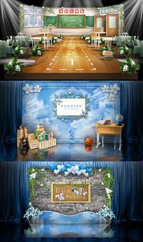 纯情校园风主题婚礼PSD设计