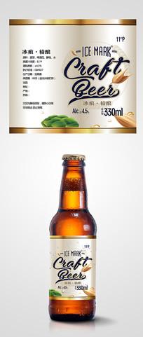 简约金色啤酒帖