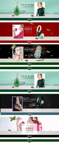珠宝广告banner