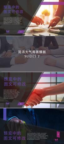 简洁大气商务企业图片展示模板  aep