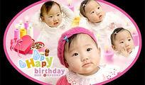 宝宝周岁生日背景板写真设计