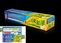 蓝色汉草萃牙膏包装设计