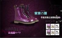 鞋盒包装 PSD