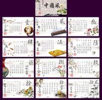 2011中国风台历