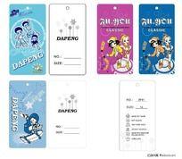 外贸卡通童装吊牌 AI