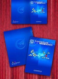 传感器连接器产品画册封面