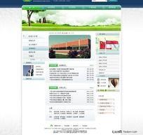 生态城网站首页 PSD