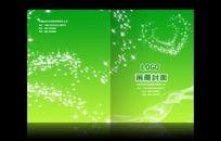 绿色珠宝首饰行业画册封面设计