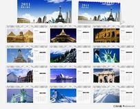 2011年台历设计-世界名胜建筑