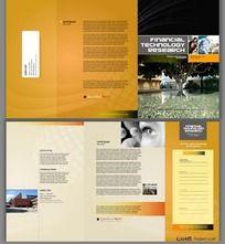 国外宣传画册版式设计