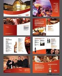 餐饮业酒店画册