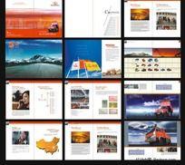 工程车画册设计