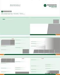 招生简章版式设计模板(无文字内容)