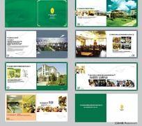 酒店、餐饮宣传画册