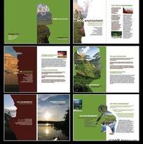 旅游生态保护宣传画册