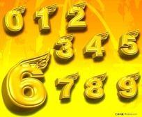 3D立体金色数字0-9