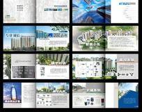 安防企业宣传画册 CDR