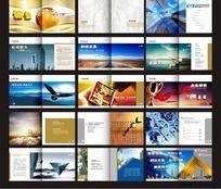 企业文化画册设计版式