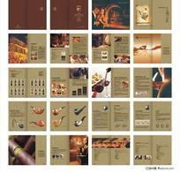 经典酒庄画册设计