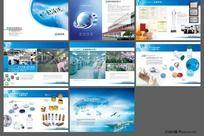 企业画册psd源文件3
