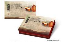西湖龙井茶盒包装