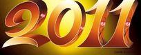 2011艺术字体设计