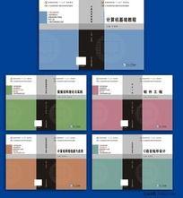 计算机教程书籍书皮设计