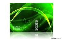 绿色动感花纹画册封面