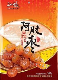 阿胶枣糖果包装袋设计