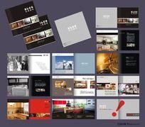 厨柜画册设计