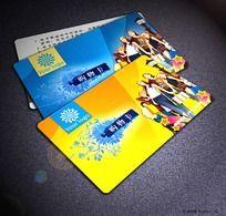 购物卡设计