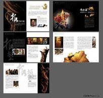 木石画册(FH格式)