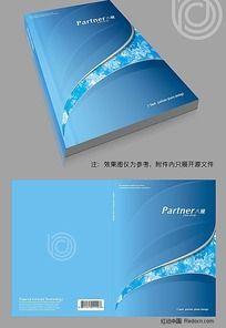 空调企业画册封面设计