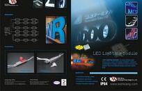 LED产品宣传单