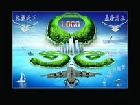 飞机高楼鸽子帆船 房地产海报 PSD