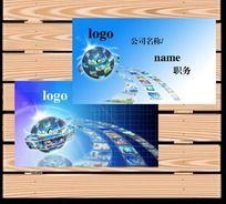 蓝色科技IT电子行业名片
