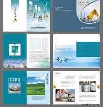 企业文化手册
