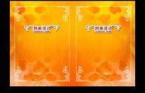 玫瑰花背景封面设计