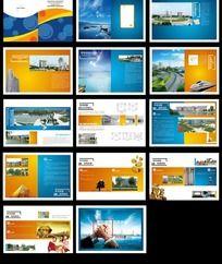 房地产宣传画册模板(共28P)