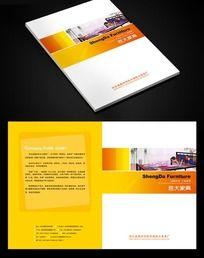 家具画册封面设计