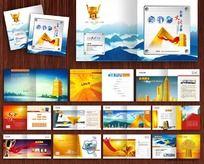 精美企业画册(全套cdr8金色辉煌版)