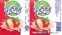 草莓果汁饮料包装设计