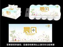 各纸巾包装设计 PSD