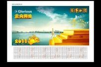 兔年企业文化年历模板设计