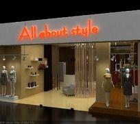 服装店铺3d模型