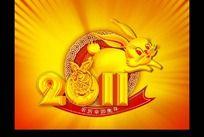 金色2011可爱兔子素材
