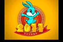 2011兔年卡通兔子素材